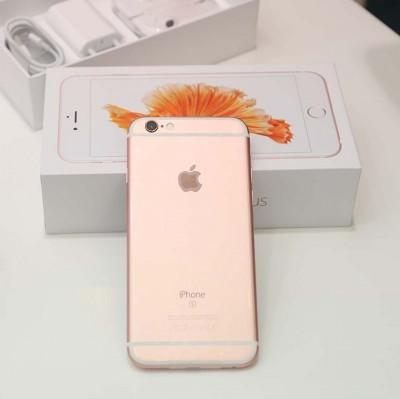 Điện thoại APPLE IPHONE 6S Plus 32GB Màu Hồng - FPT